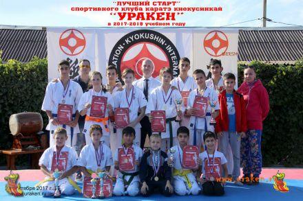 Первенство-по-каратэ-Киокушинкан-ЛУЧШИЙ СТАРТ-2017 46