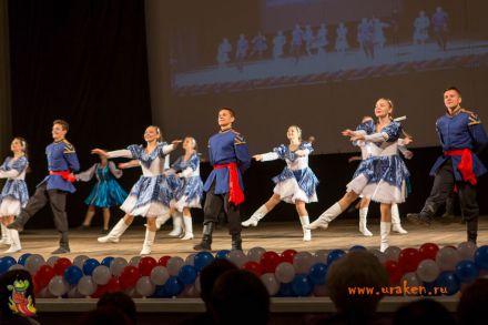День учителя-2017 в Центральном концертном зале города Волгограда 24