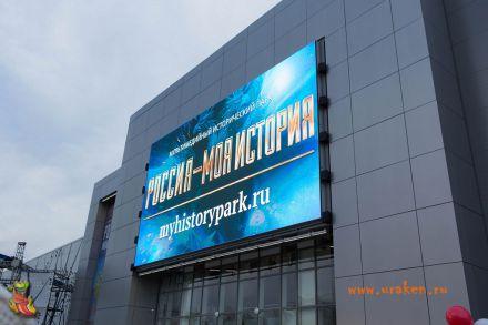 День учителя-2017 в Центральном концертном зале города Волгограда 37
