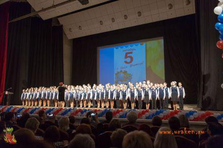 День учителя-2017 в Центральном концертном зале города Волгограда 9