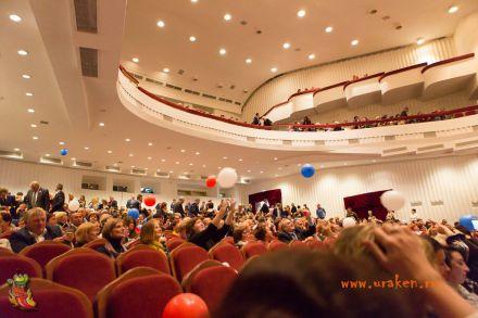 День учителя-2017 в Центральном концертном зале города Волгограда 28