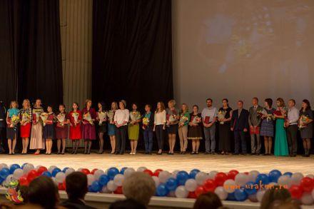 День учителя-2017 в Центральном концертном зале города Волгограда 27