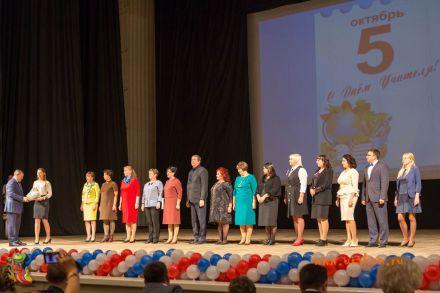 День учителя-2017 в Центральном концертном зале города Волгограда 18