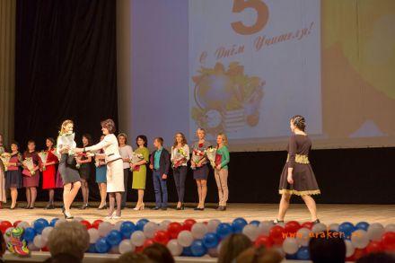 День учителя-2017 в Центральном концертном зале города Волгограда 26