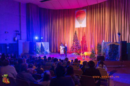 Новогодняя Ёлка-2018 Волгоградской Федерации Каратэ Киокусинкай 2