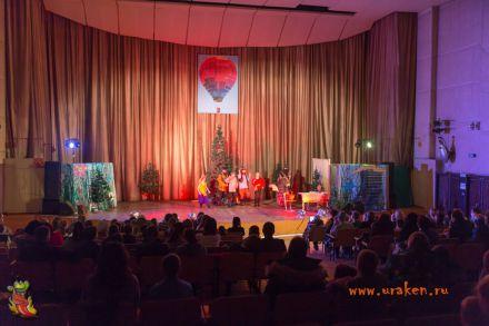 Новогодняя Ёлка-2018 Волгоградской Федерации Каратэ Киокусинкай 10