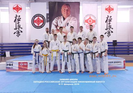 Зимняя школа каратэ Уракен Волгоград-Москва 66