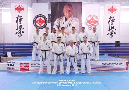 Зимняя школа каратэ Уракен Волгоград-Москва 85