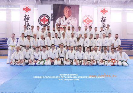 Зимняя школа каратэ Уракен Волгоград-Москва 74