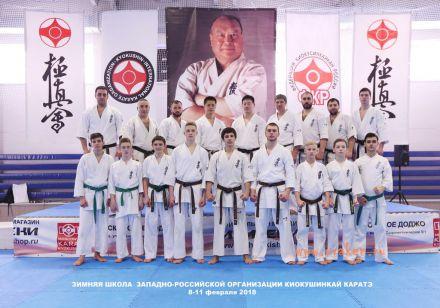 Зимняя школа каратэ Уракен Волгоград-Москва 75