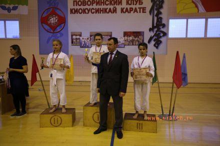 Первенство-Поворинского-района-по-каратэ-уракен-2018 37