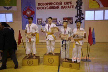 Первенство-Поворинского-района-по-каратэ-уракен-2018 36
