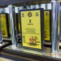 Открытый Кубок Волгоградской области по киокусинкай Кубок Поволжья посвященный памяти Анохина urakenru 23