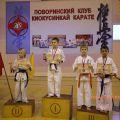 Первенство-Поворинского-района-по-каратэ-уракен-2018 30