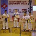 Первенство-Поворинского-района-по-каратэ-уракен-2018 32