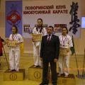 Первенство-Поворинского-района-по-каратэ-уракен-2018 42