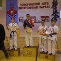 Первенство-Поворинского-района-по-каратэ-уракен-2018 35