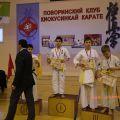 Первенство-Поворинского-района-по-каратэ-уракен-2018 34
