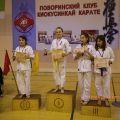 Первенство-Поворинского-района-по-каратэ-уракен-2018 38