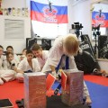 7 Летняя школа Федерации Шинкиокушин УРАКЕН карате Волгоградской области-2021 81
