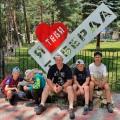 Открытые тренировочные летние сборы ТЕБЕРДА-2021-уракенкарате 5