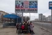 6-ой Зимний Лагерь клуба каратэ киокусинкай УРАКЕН в новом ДОДЗЁ УРАКЕН Волгоград_6-oi-Zimnii-Lager-kluba-karate-kiokusinkai-URAKEN-v-novom-DODZE-URAKEN-Volgograd