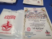 7-ая традиционная ЗИМНЯЯ ШКОЛА спортивного клуба Киокусинкай URAKEN KARATE (рис.42)