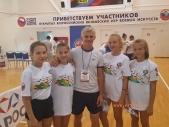 Всероссийские соревнования по киокусинкай в рамках 11-х открытых Всероссийских юношеских Игр боевых  (рис.33)