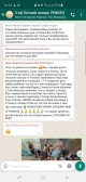 3-ий Летний Лагерь на чёрном море клуба каратэ УРАКЕН СОЧИ-2019 (рис.34)