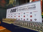 Всероссийские соревнования по Киокусинкай МЕДНЫЙ ВСАДНИК-2020 в Санкт-Петербурге (рис.24)