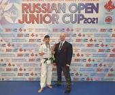 Международные соревнования по киокусинкай Russian Open Junior Cup-2021 (рис.4)