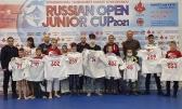 Международные соревнования по киокусинкай Russian Open Junior Cup-2021 (рис.5)
