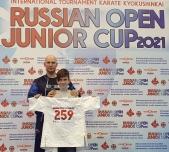 Международные соревнования по киокусинкай Russian Open Junior Cup-2021 (рис.6)
