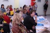 11 областной конкурс профессионального мастерства Лучший педагог дополнительного образования Волгогр (рис.3)