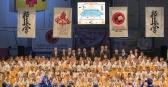 Чемпионат и Первенство ЮФО Киокусинкай 2018 Краснодар (рис.45)