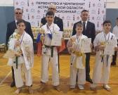 Чемпионат и Первенство Астраханской области по Киокусинкай (рис.29)