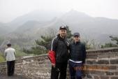В Японию через Китай_V-Yaponiyu-cherez-Kitay