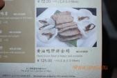 В Японию через Китай (рис.4)