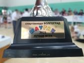 Детская спартакиада по программе МАУГЛИ (рис.9)
