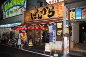 Разная Япония (рис.4)
