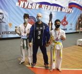 Всероссийские соревнования Кубок Черного моря по киокусинкай