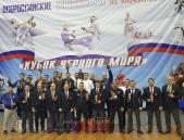 Всероссийские соревнования Кубок Черного моря по киокусинкай (рис.28)