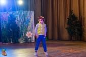 Новогодняя Ёлка-2018 Волгоградской Федерации Каратэ Киокусинкай (рис.23)