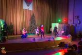 Новогодняя Ёлка-2018 Волгоградской Федерации Каратэ Киокусинкай (рис.3)