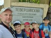Открытые тренировочные летние сборы ТЕБЕРДА-2021 (рис.23)