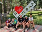 Открытые тренировочные летние сборы ТЕБЕРДА-2021 (рис.35)