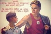 С ДНЁМ ТРЕНЕРА_s-dnem-trenera