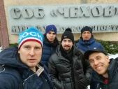 Зимние сборы РНФКК (рис.2)